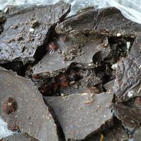 Шоколадна плитка