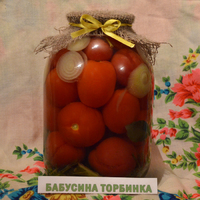 Мариновані помідорчики
